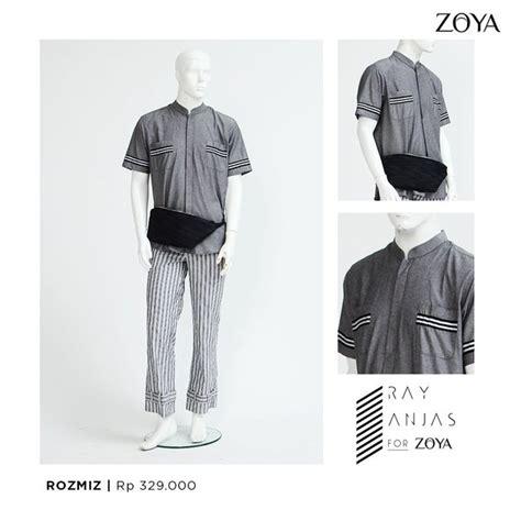 Harga Baju Merk Zoya informasi katalog harga jual baju muslim zoya