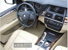 做个Xmen试驾2007款宝马X5图_新浪汽车_新浪网