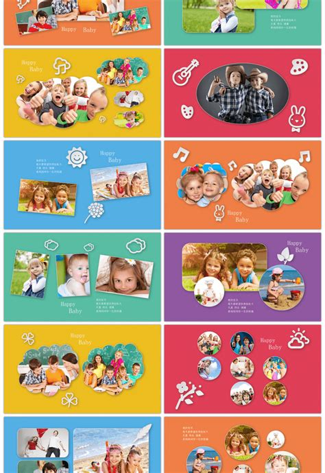 awesome happy baby baby growth album  template