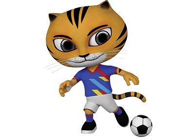 sepak bola  pesta olahraga asia tenggara