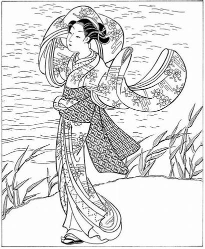 Coloring Pages Japanese Books Adults Sheets Adult