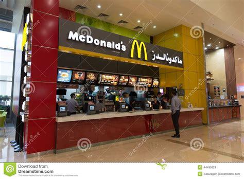 Kitchen Bar Netanya by Mcdonald 224 Duba 239 Emirats Arabes Unis Photo Stock