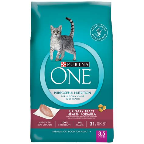 upc  purina  special care urinary tract