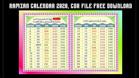 Ramadan 2020 Calendar