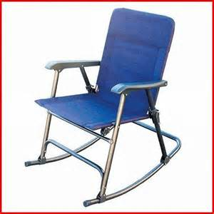 folding rocker chair outdoor patio rocking seat aluminum