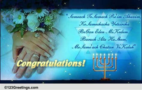 jewish wedding     world ecards greeting cards