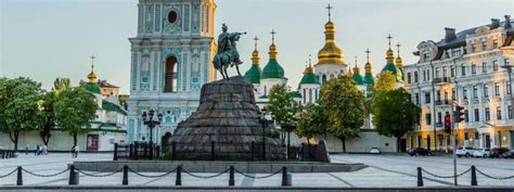 Какой православный (церковный) праздник сегодня. 26 мая: какой сегодня праздник | Информатор Киев