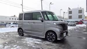 Suzuki Hybride 2018 : 2017 2018 new suzuki spacia custom hybrid turbo 4wd exterior interior youtube ~ Medecine-chirurgie-esthetiques.com Avis de Voitures