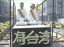 陳哲男 - 维基百科,自由的百科全书