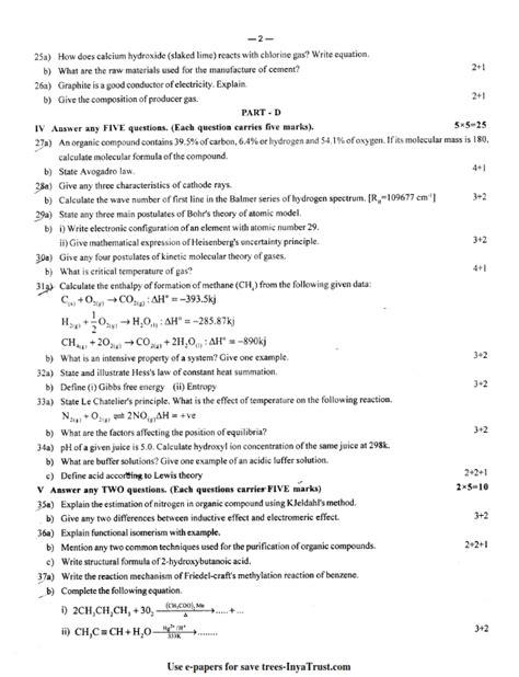 Mandya District 1st PUC(11th) Chemistry Annual Exam