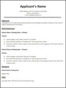 resume template in word free teacher resume template free printable word templates
