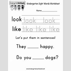 Kindergarten Sight Words Worksheet  Free Kindergarten