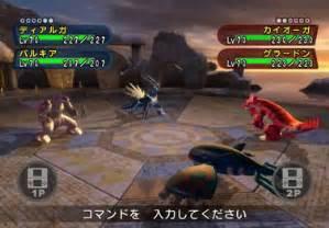 File Pokemon battle rev shots