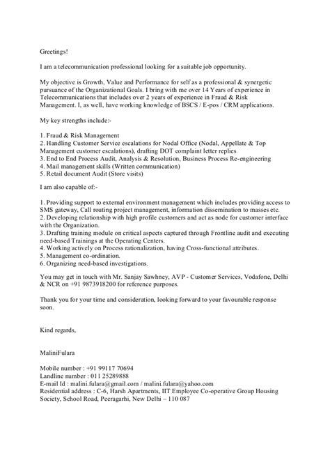 Cover Letter by Cover Letter