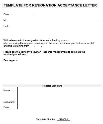 ne template  resignation acceptance letter