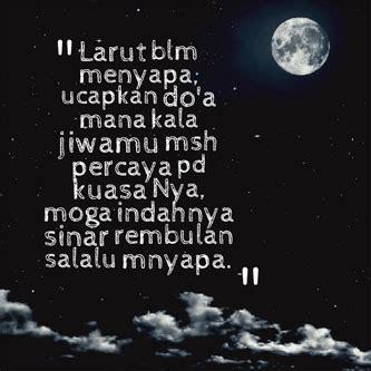 gambar kata mutiara selamat malam ucapan selamat tidur terbaru