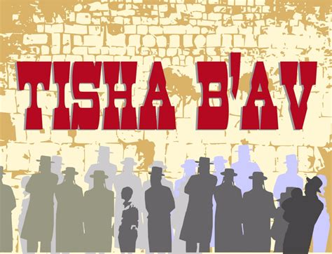 tisha bav celebrated