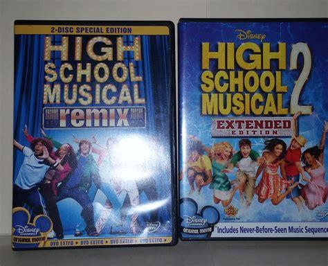Disney High School Musical Remix Edition & High School