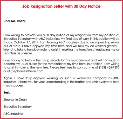 day notice letter templates  samples  word