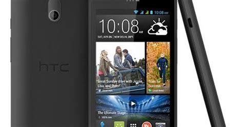 htc desire  dual sim dh flash file  images