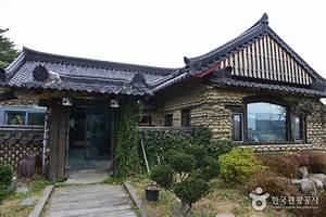 Gyeongju World Culture Expo Park (경주세계문화엑스포공원)   Official ...