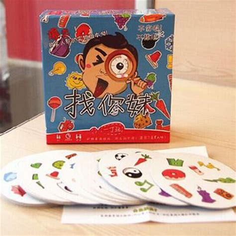 Spot It Card Game Double Find It Fast Paced Observation