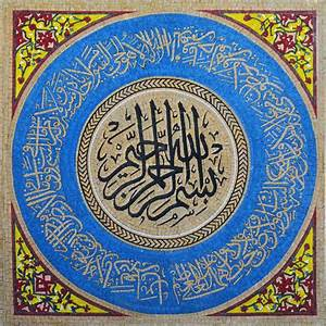Pin, On, Arabic, Islamic, Arts, Myo