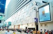 [新聞] 香港尖沙咀購物攻略商場+購物店+化妝品推薦 – AM旅遊