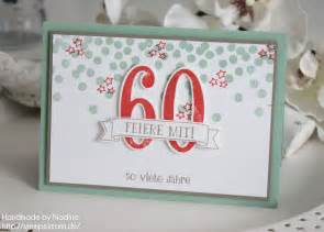 60 geburtstag sprüche lustig 12 bild für einladungskarten 60 geburtstag einladung zum paradies