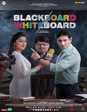 blackboard  whiteboard  hindi p hdrip  gb