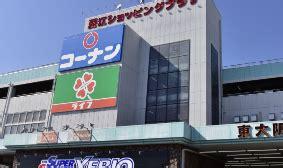 フレスポ 東 大阪