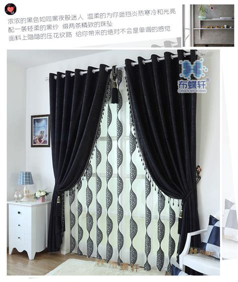 thick chenille curtains drapes black modern blinds for