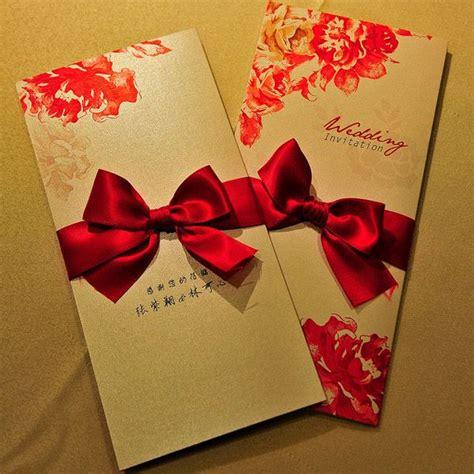 30 Beautiful & Creative Invitation Card Designs Wedding