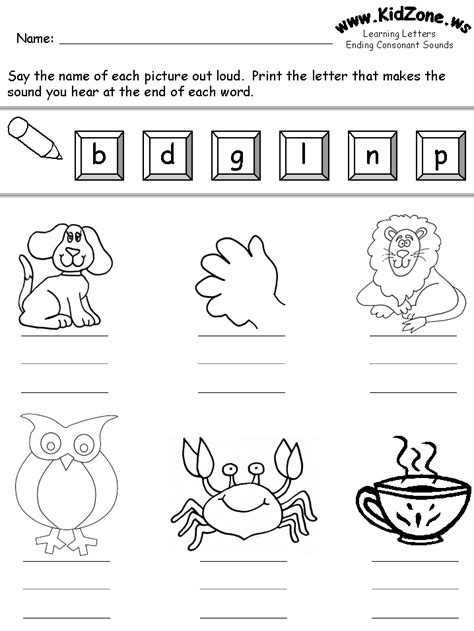 preschool review preschool review worksheet preschool best free printable 246