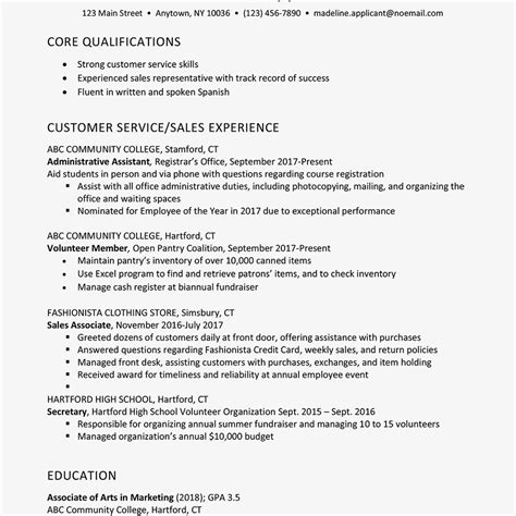 Sales Associate Qualifications Resume by Summer Sales Associate Resume Exle