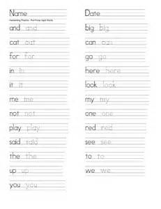 Sight Word Writing Practice Worksheets