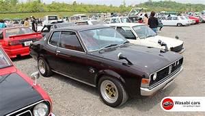 An Enhanced 1973 Mitsubishi  U0026quot New U0026quot  Galant 2000 Gsii