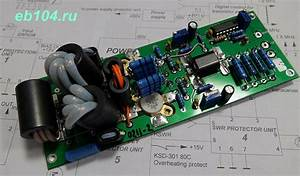 Hf Power Amplifier 300w 1 8