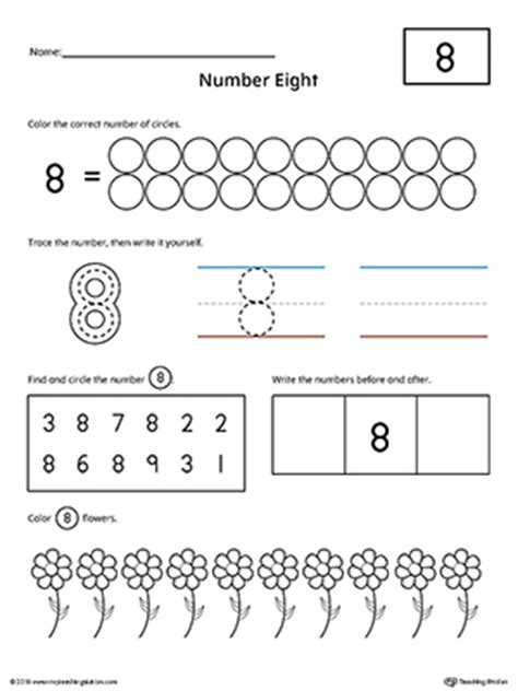 number 8 practice worksheet myteachingstation 414 | Practicing Number 8 Worksheet