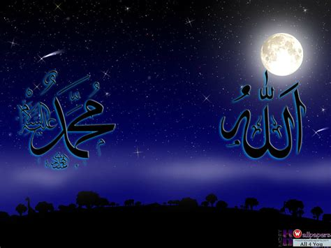 Beautiful Allah Names  Hd Wallpapers Images Pictures