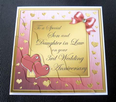third wedding anniversary son daughter in law 3rd wedding anniversary card 4 colours ebay