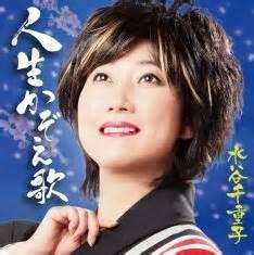 水谷千恵子 友近 に対する画像結果