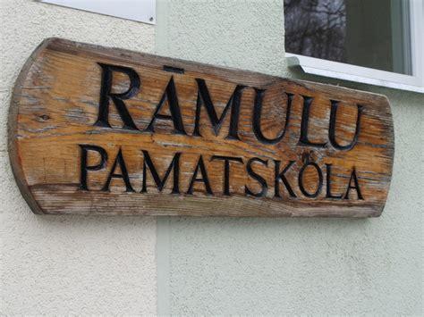 Eiropas viesi Rāmuļu pamatskolā - cesis.lv