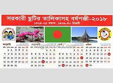 Bangladesh Govt Holidays List calendar of the year 2018