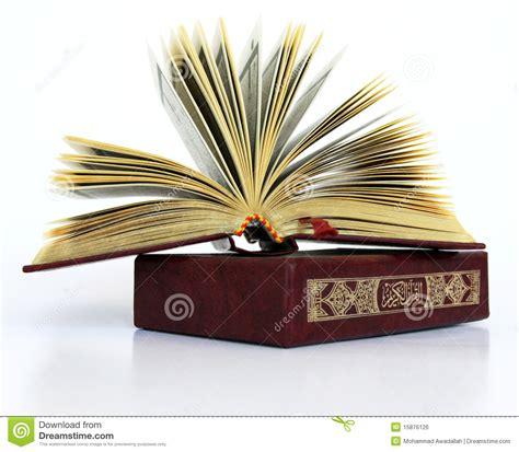 holy islamic book stock photo image  white