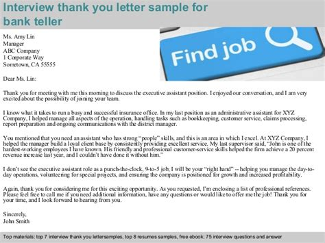 Questions For Teller Position In A Bank by Bank Teller