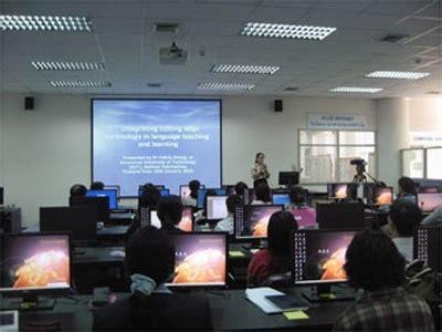 suranaree university  technology bangkok post learning