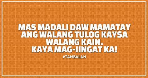 tambalan matulog ka nang maayos ha love radio manila