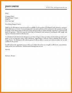 5 example of an application letter in pdf bike friendly With cover letter sample pdf
