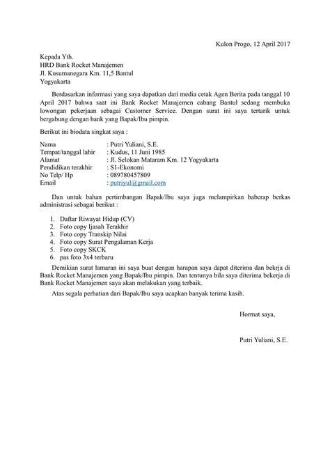 contoh contoh surat untuk melamar pekerjaan contoh cv